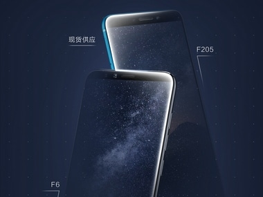 Ahead of the launch, Gionee teases bezel-less Gionee F205 and F6