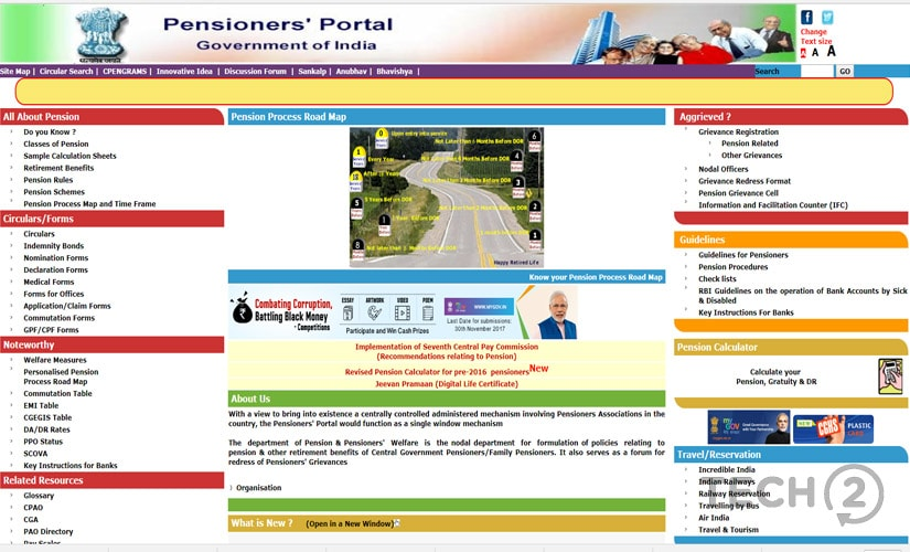 The cluttered interface of the pensioner's portal
