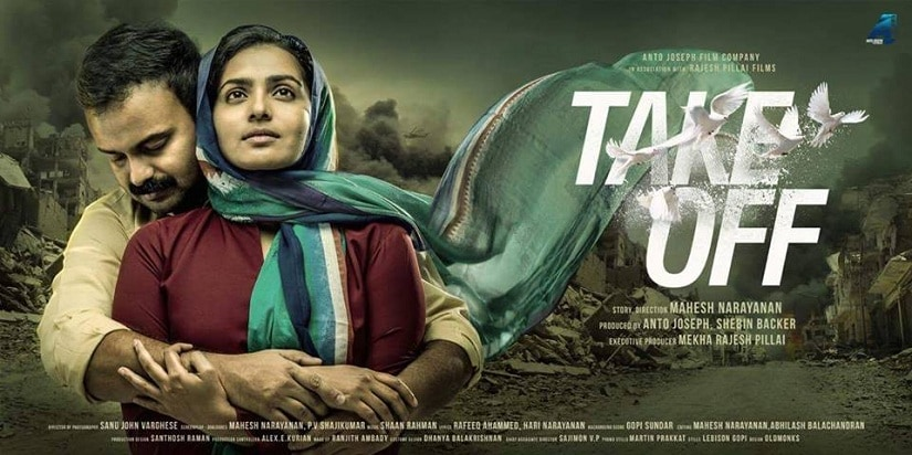 Poster for Take off