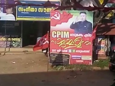A CPM poster featuring North Korean autocrat Kim Jong-un. Source: Twitter/@sambitswaraj