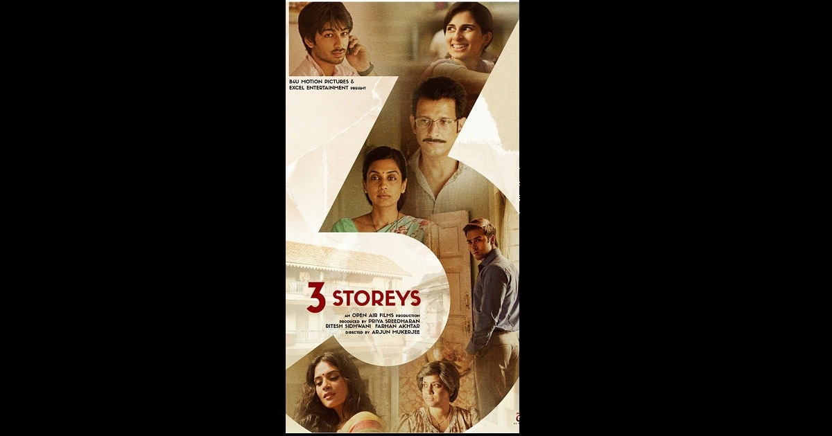 The official poster of 3 Storeys. Image via Twitter/@excelmovies