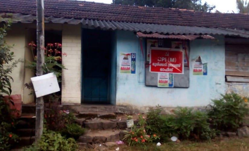 The home of the Dalit family. Image courtesy: TK Devasia