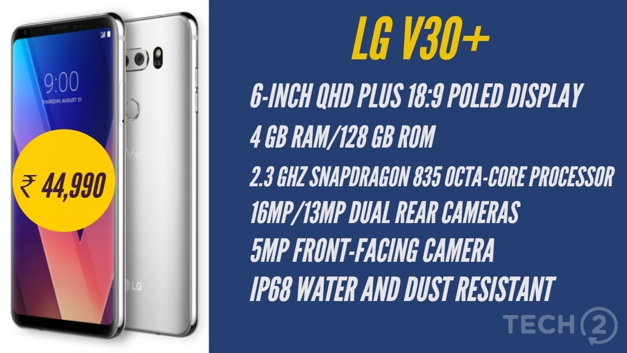 The LG V30+ specifications