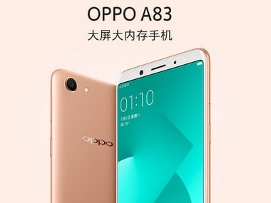 Oppo A83 to launch in India on 20 January with a probable price tag of Rs 13,990