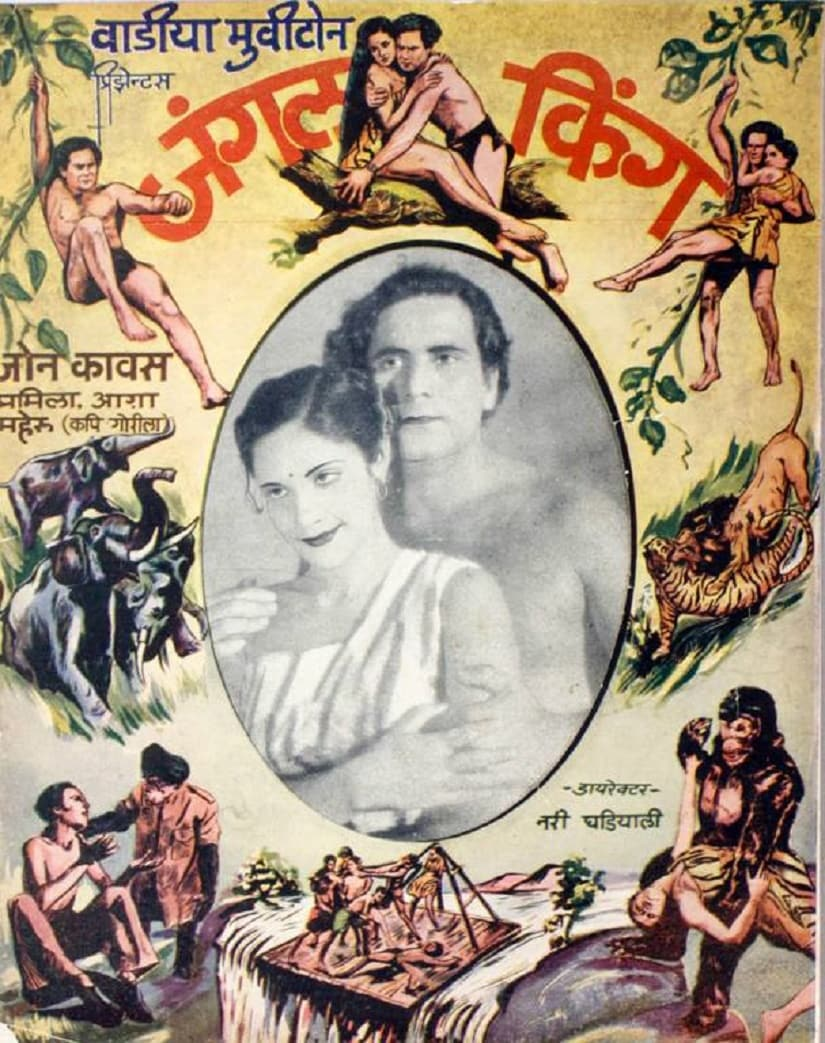 Pramila in a poster for a film where she played Tarzan's wife. Image from Wikimedia Commons