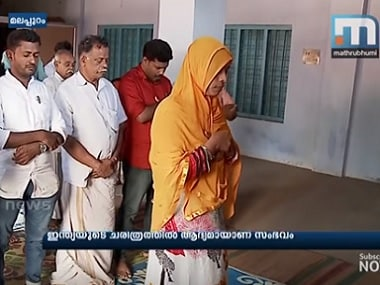 File image of Jamida, a Kerala Muslim woman Imam that led Friday prayers for the first time. Image procured by Tufail Ahmad