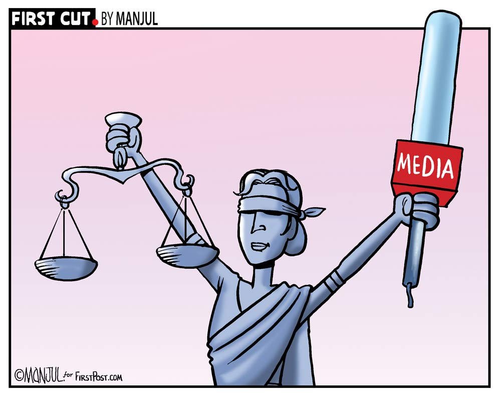 FirstCutByManjul12012018