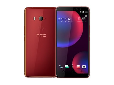 HTC U11 EYEs launched in Taiwan with dual front cameras and face unlocking feature