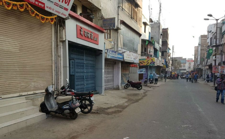 Various Dalit groups have called for a statewide bandh on Wednesday, even as Fadnavis has appealed for calm and peace, saying Maharashtra is a progressive state which does not believe in casteist violence. Aarteeshymal Joshi/ 101Reporters