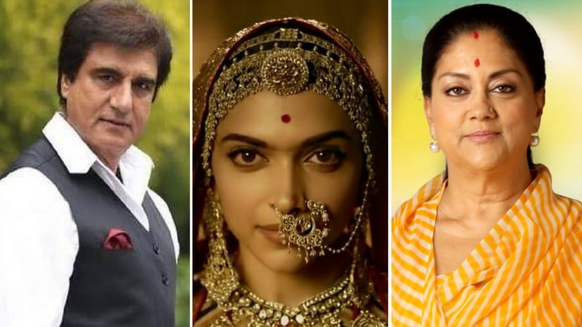 Raj Babbar (left); still from Padmavat; Vasundhara Raje Scindia (right)