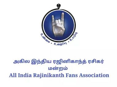 Rajinikanth launches Android mobile app Rajini Mandram and a web page to allow followers to join his fan club