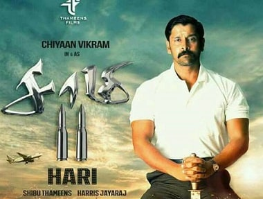 Chiyaan Vikram's Saamy Square eyes Ramzan weekend release on 14 June