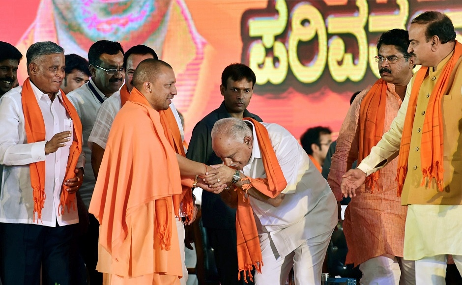 Adityanath is visiting the state for the second time after the launch of BJP's 75-day Parivartan Yatra on 2 November. PTI