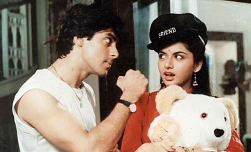 A still from Maine Pyaar Kiya  Image from YouTube