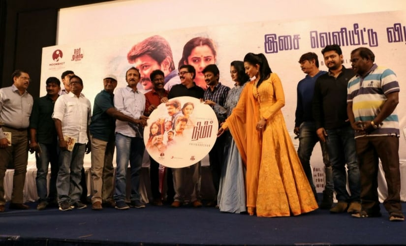 The cast of Nimir at the audio launch/Image from Twitter.