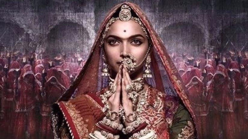 Poster for Padmaavat that will serve as the reference point for Karni Sena-produced Leela Ki Leela