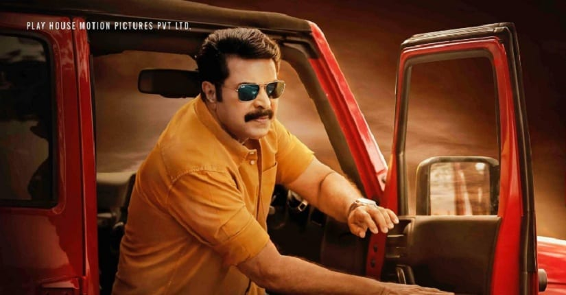Mammootty in the poster of Street Lights. Image from Twitter/@KeralaProducers