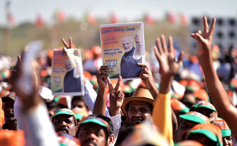 The rally marked the culmination of the BJP's 85-day