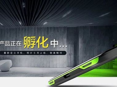 Xiaomi could launch a Snapdragon 845-powered Razer Phone rival with 8 GB RAM codenamed 'Blackshark'