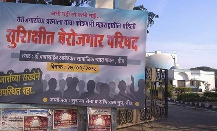 Over 500 youth held an Educated Unemployment Meet in Beed district in Maharashtra on January 27.