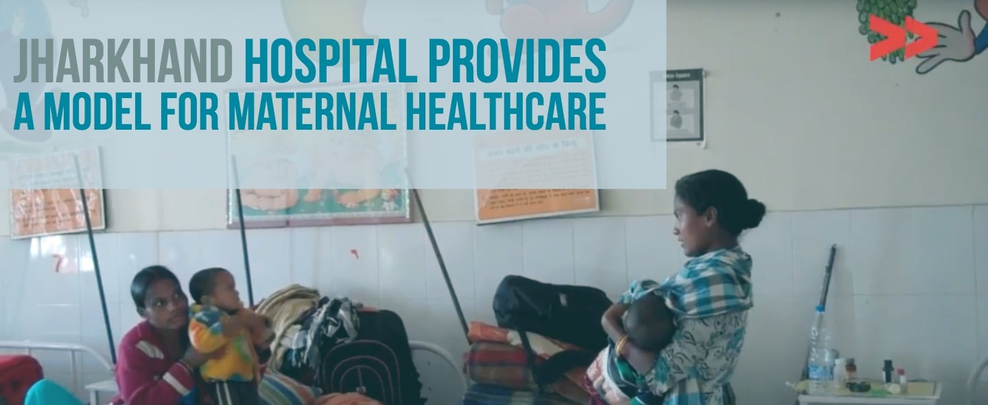 Video Volunteers: In Jharkhand's Gumla, a district hospital is providing a model for efficient maternal healthcare
