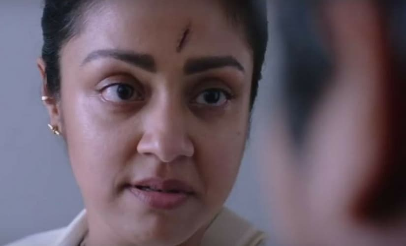 A still from the trailer of Naachiyaar/Image from YouTube.