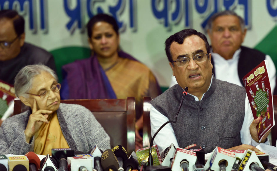 Meanwhile, rival political parties took a dig at AAP's celebration. Delhi Congress chief Ajay Maken and former Delhi chief minister Sheila Dikshit released a 'charge sheet' on the government's three years of rule at the DPCC office. PTI