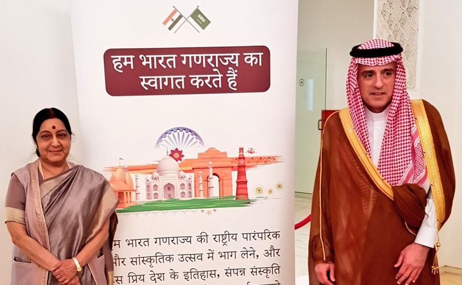 A welcome sign in Hindi appreciating India's rich cultural heritage was placed at the foreign ministry building where Saudi Arabia's foreign minister Adel al-Jubeir hosted a lunch in honour of Swaraj. Twitter @MEAIndia