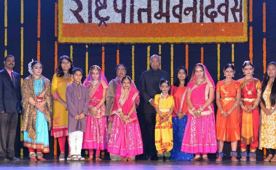 Ram Nath Kovind and the First Lady also met with the staff members working at the Rashtrapati Bhavan and attended various performances through the day. Twitter@rashtrapatibhvn