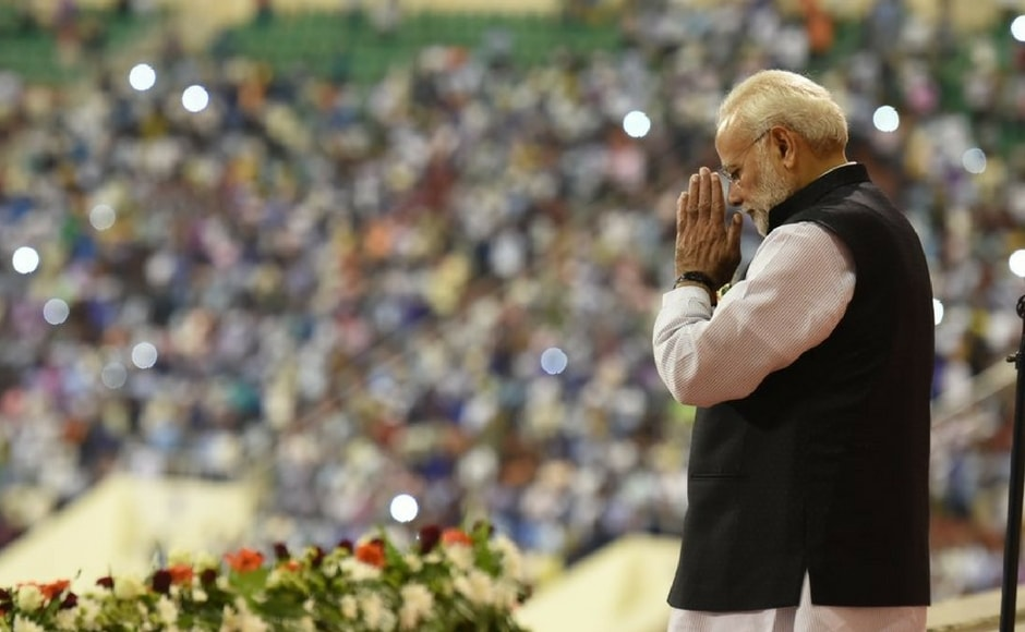 The prime minister addressed the Indian diaspora at the Sultan Qaboos Sports Complex in Oman's capital early on Sunday. He said India-Oman ties have always remained strong despite the ups and downs in the political environment in both the countries. Twitter@narendramodi