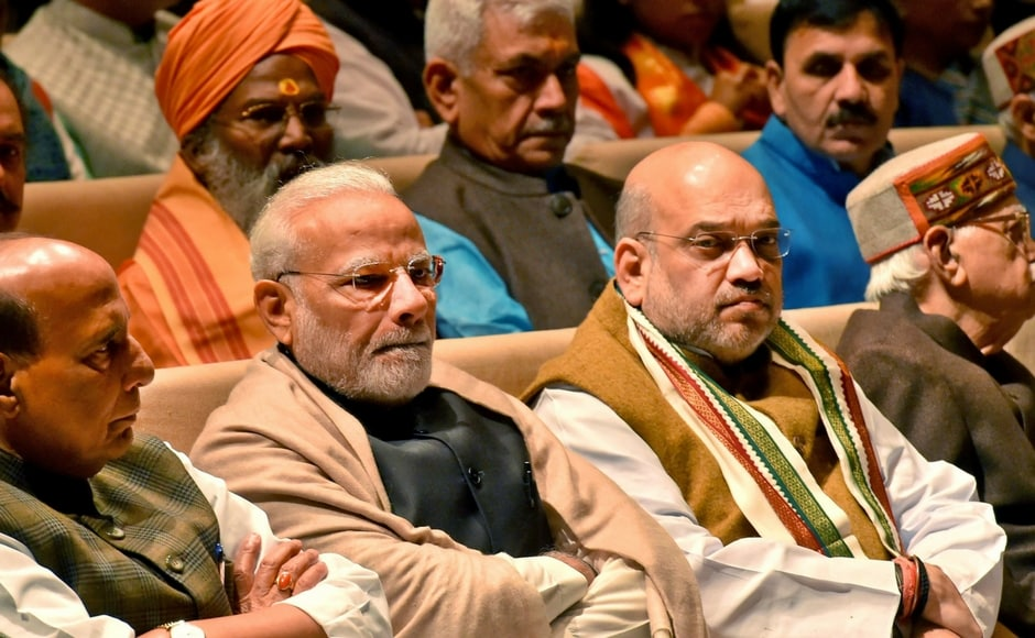 Narendra Modi underlined the importance of popularising these schemes for winning polls and told party members their win was linked to the party's victory. PTI