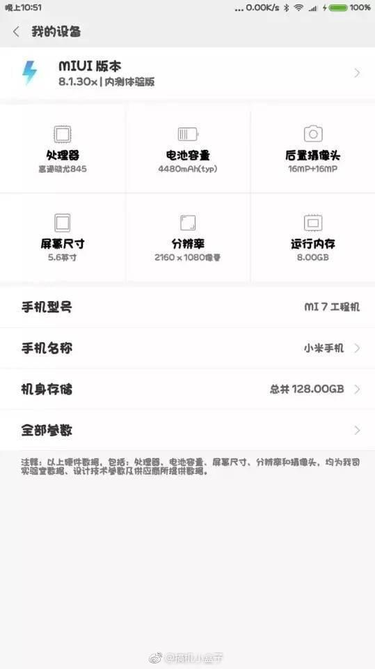 Xiaomi Mi 7 leaked screenshot. Playfuldroid