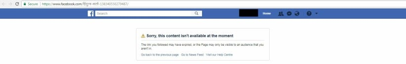 Facebook takes down Hindutva page that listed over 100 inter-faith couples, called for violence against them