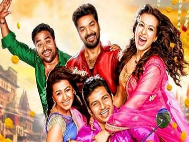 Kalakalappu 2 movie review: A typical Sunder C slapstick comedy similar to Rohit Shetty's Golmaal series