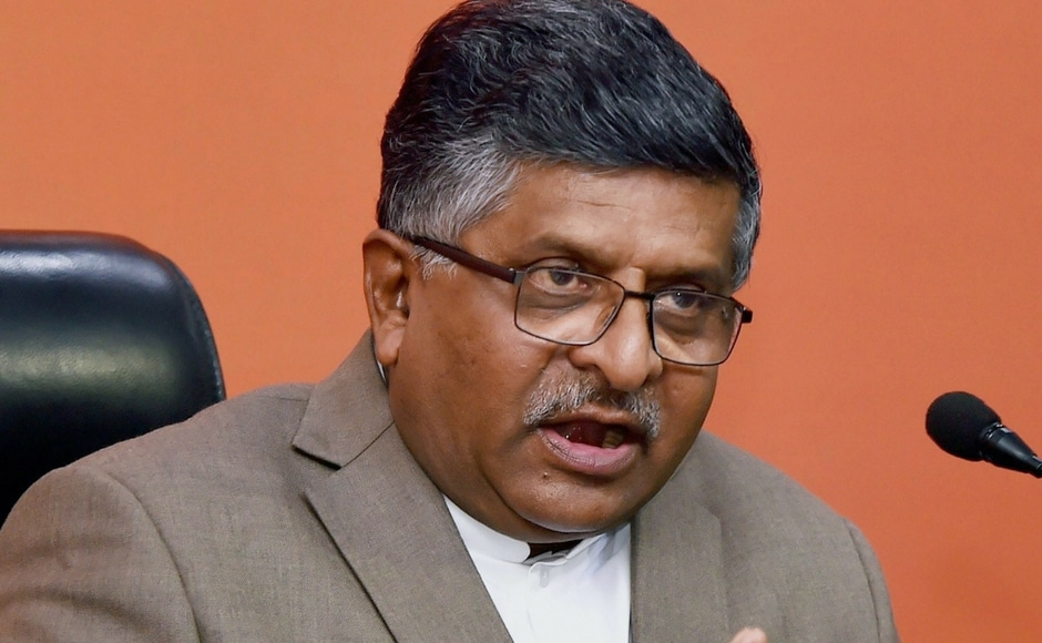 Under flak for a Rs 11,400-crore fraud case involving Punjab National Bank (PNB), the BJP said no one irrespective of stature will be spared by the probe agencies. Union minister Ravi Shankar Prasad rejected Congress' attack on Prime Minister Modi as