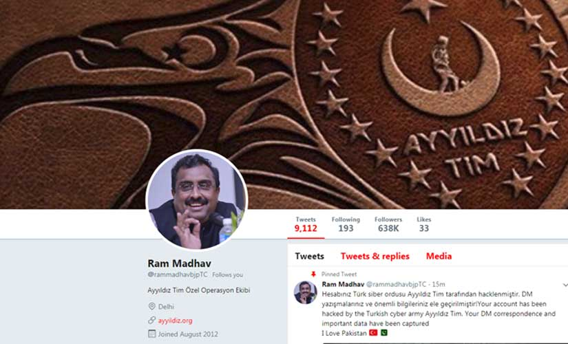 BJP general secretary Ram Madhav's Twitter account hacked by Turkish group