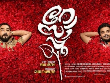 Rosapoo movie review: Biju Menon shows poor judgement in taking this road to nowhere