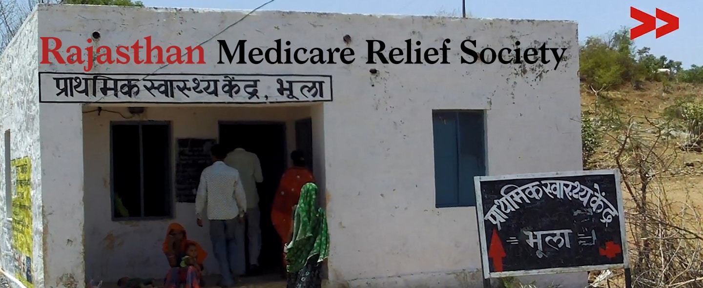 Video Volunteers: How Rajasthan Medicare Relief Society built a Primary Healthcare Centre in Bhoola village in Sirohi
