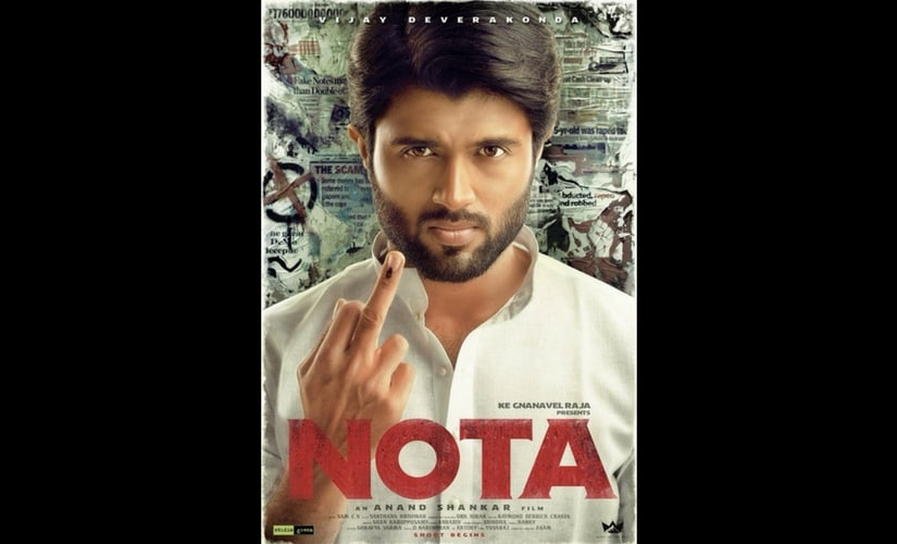 Vijay Devarakonda's Bilingual gets an Interesting Title