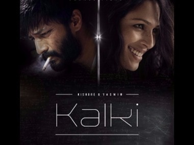 Kalki movie review: Great premise, but this Netflix short film doesn't quite deliver the goods