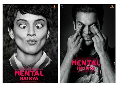 Mental Hai Kya: Ekta Kapoor unveils first-look of upcoming film starring Kangana Ranaut, Rajkummar Rao