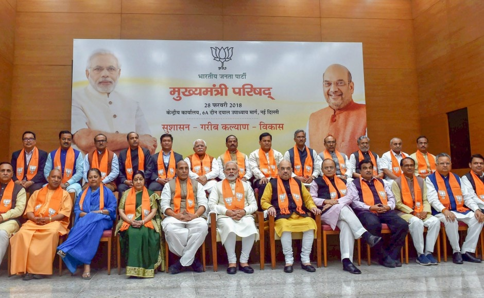In all, chief ministers and deputy chief ministers of 19 states attended the meeting, held at the party headquarters in New Delhi. Central ministers Rajnath Singh, Nitin Gadkari, Arun Jaitley and Sushma Swaraj were also in attendance. PTI