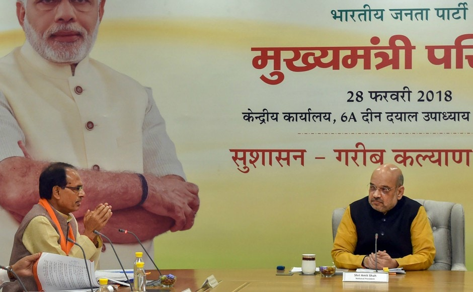 The meeting was initially chaired by Amit Shah and later by Prime Minister Narendra Modi. PTI