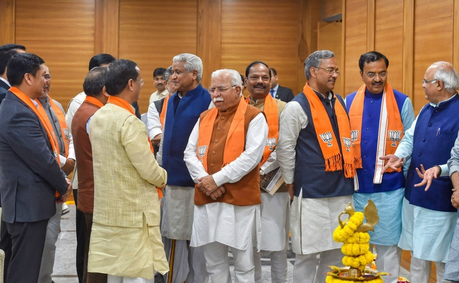 The members also discussed ways to strengthen the BJP in different states ahead of upcoming Assembly polls and the 2019 Lok Sabha polls. PTI