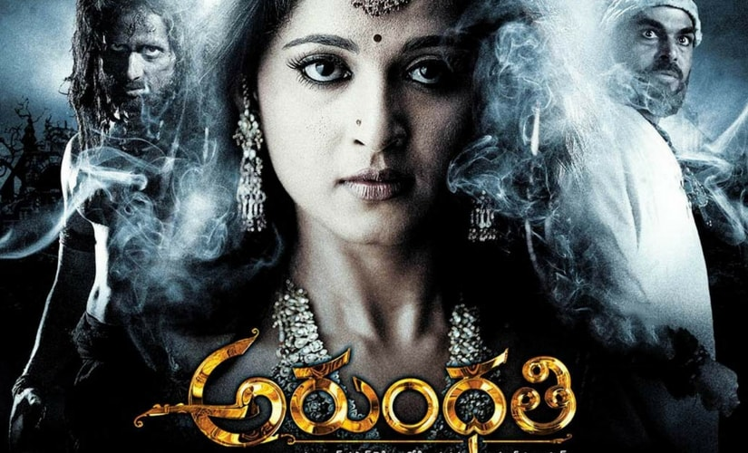 The poster for Arundhati/Image from Twitter.