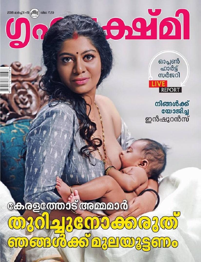 The cover of Grihalakshmi featuring Gilu Joseph. Image from Facebook/@grihalakshmimag