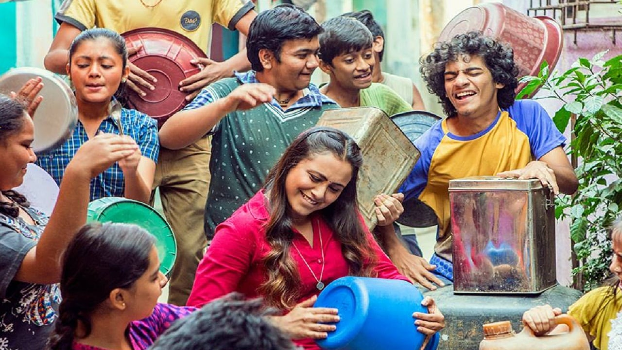 Rani Mukerji in a still from Hichki. Twitter@YRF