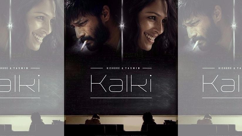 Poster of Kalki/Netflix