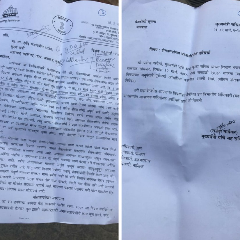 Left: the letter from farmer leaders to the chief ministers dated 9 March; Right: the letter dated the same day from the CMO to Collectors. Sanjay Sawant/Firstpost