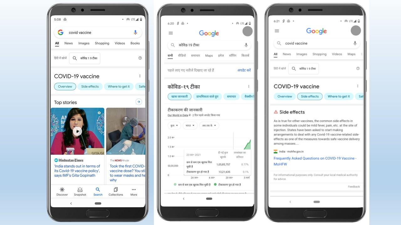 Google India teams up with Health Ministry and Gates Foundation for COVID-19 vaccination drive